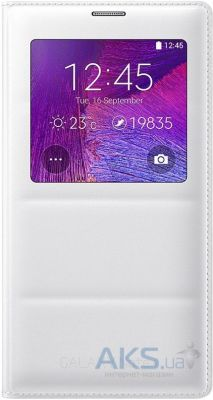 Чехол Samsung S View Cover N910H Galaxy Note 4 Classic White (EF-CN910FTEGWW)