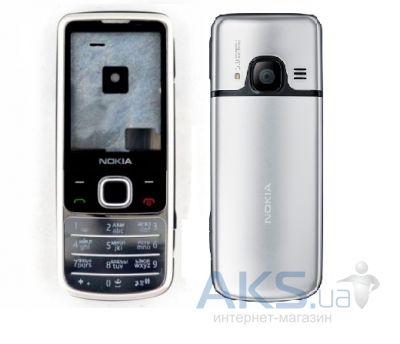Корпус Nokia 6700 Classic Original Chrome - купить в Киеве c12bf1917fe05