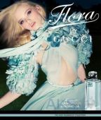 Gucci Flora by Gucci Glamorous Magnolia Туалетная вода 100 ml