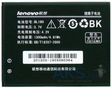 Аккумулятор Lenovo A366T IdeaPhone / BL190 (1300 mAh) Original