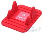 REMAX Proda Free Car stand Red (8-002)