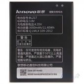 Аккумулятор Lenovo S930 IdeaPhone / BL217 (3000 mAh) Original