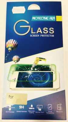 Защитное стекло Gigo Tempered Glass 0.3 Samsung A300 Galaxy A3