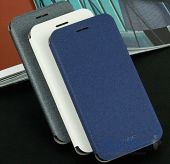 Вид 3 - Чехол Mofi Sand Leather Case Xiaomi Redmi Note 3, Redmi Note 3 Pro Sand Blue