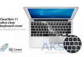 Защитная пленка Crystal Case Keyboard Protector for Macbook air 11''