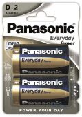 Батарейки Panasonic D (LR20) Everyday Power 2шт (LR20REE/2BR)