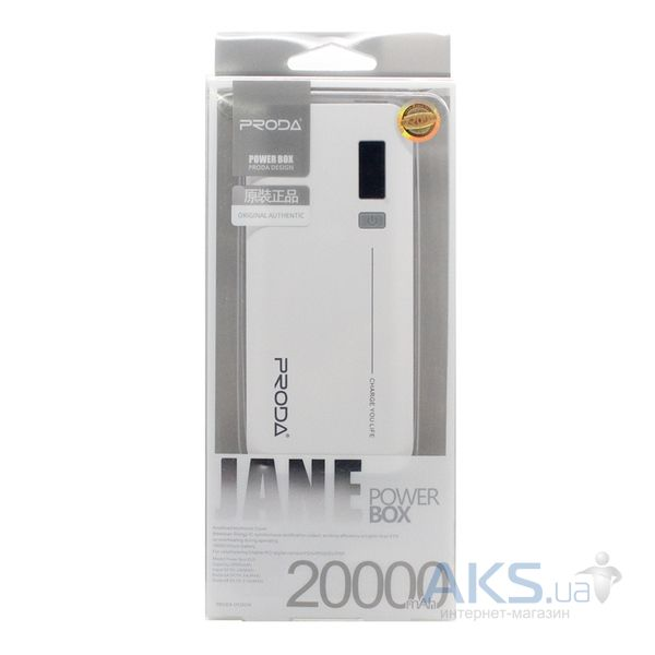 Внешний аккумулятор Remax Proda Jane series V10i 20000mAh White/Grey