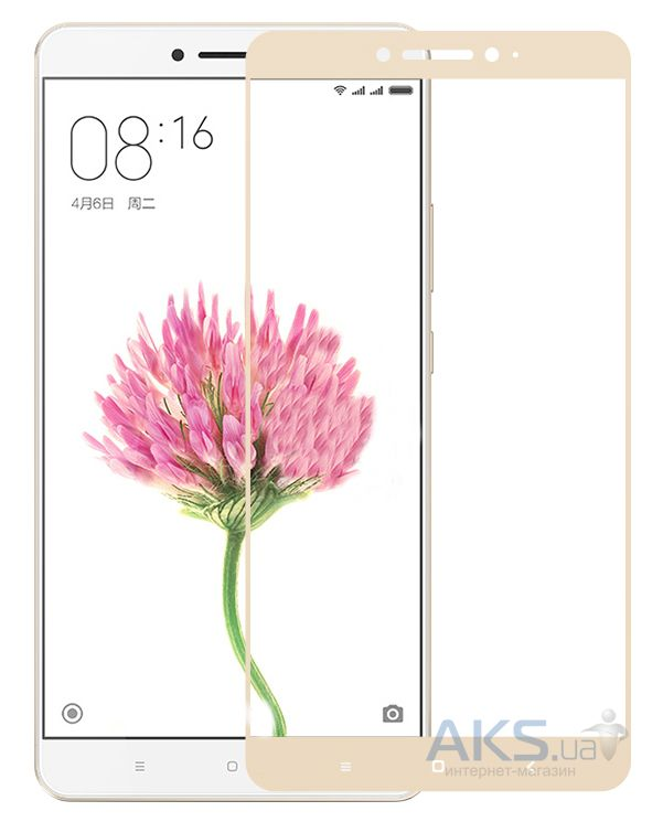 Защитное стекло Tempered Glass 3D Full Cover Xiaomi Mi Max Gold