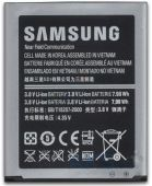 Вид 2 - Аккумулятор Samsung i9082 Galaxy Grand / EB-L1G6LLU (2100 mAh) Original