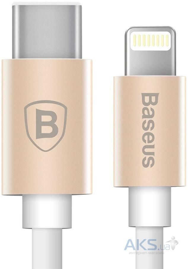Кабель USB Baseus Type-C Lightning Cable Tyrant Gold