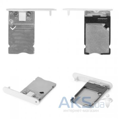 Держатель SIM-карты Nokia Lumia 900 White