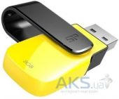 Вид 3 - Флешка Silicon Power Ultima U31 8GB Yellow