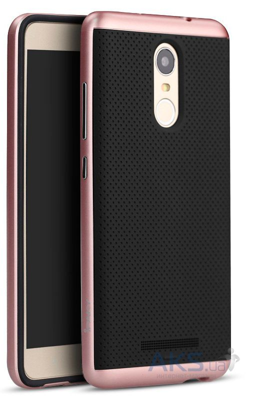 Чехол iPaky Hybrid Series Xiaomi Redmi Note 3, Redmi Note 3 Pro Rose Gold