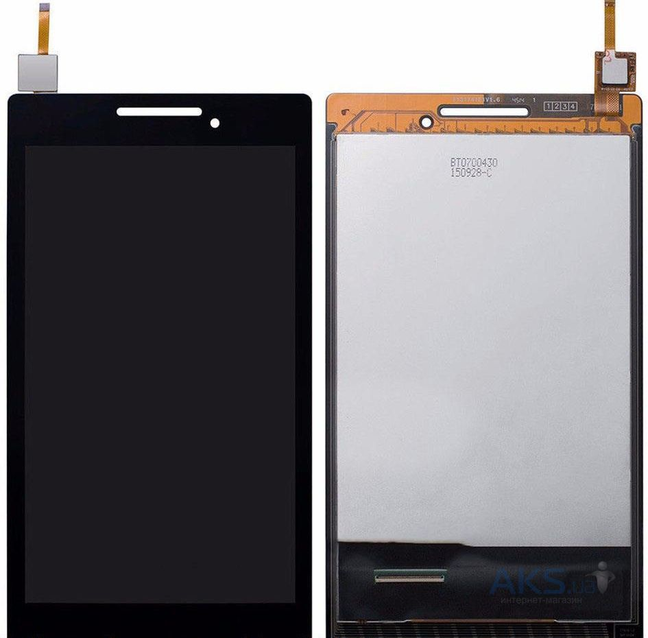 Чехол Lenovo Tab 2 A7-20F 7.0 Cojess TransCover Black