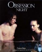 Calvin Klein Obsession Night For Men Туалетная вода 125 мл