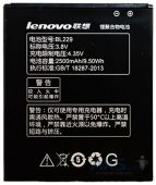 Аккумулятор Lenovo A808T IdeaPhone / BL229 (2500 mAh)