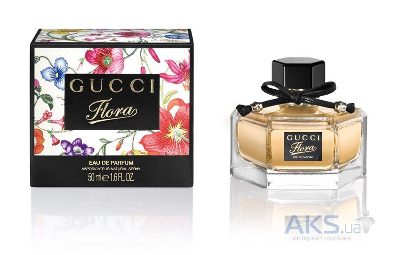 Flora by Gucci Eau de Parfum Парфюмированная вода 50 ml - купити в ... 5f889261a8d75