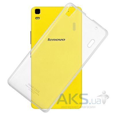 Чехол Original TPU Ultra Thin Series Lenovo A7000, K3 Note White