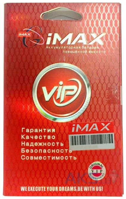 Аккумулятор Nokia BL-4C (900 mAh) iMax Power
