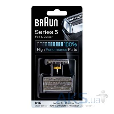 Аксессуар Braun 51S (8000 Series) блок+сетка