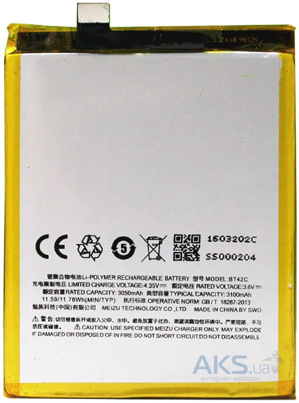 Аккумулятор Meizu M2 Note / BT42C (3100 mAh) Original