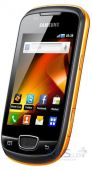 Корпус Samsung S5570 Galaxy Mini Orange