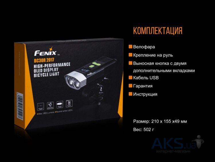 Fenix BC30R 2017