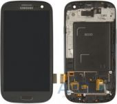 Дисплей (экраны) для телефона Samsung Galaxy S3 I9300 + Touchscreen with frame Original Grey