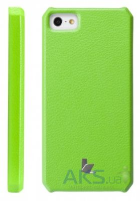 Чехол JisonCase Smart case of folded edge for iPhone 5 Green (JS-IP5-01H70)
