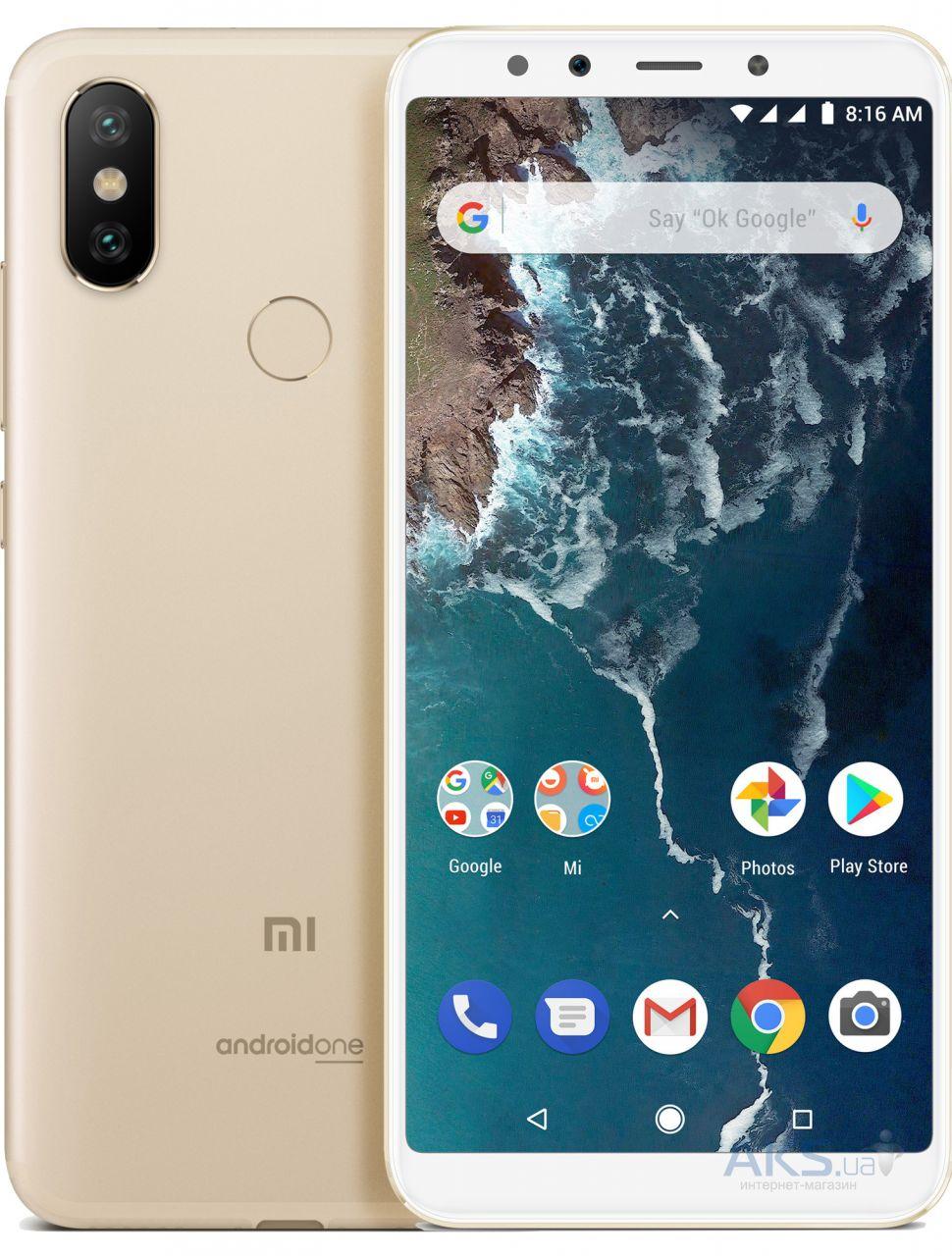 Мобильный телефон Xiaomi Mi A2 4/32Gb Gold