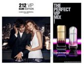 Carolina Herrera 212 VIP Club Edition Туалетная вода 80 мл