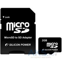 Карта памяти Silicon Power 2GB microSD + SD Adapter (SP002GBSDT000V10-SP)