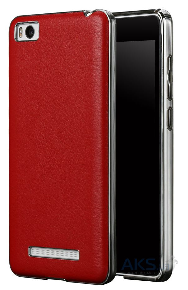 Чехол Slenky Buisness Leather Series Xiaomi Mi4i, Mi4c Red