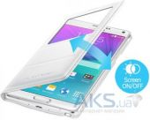 Вид 3 - Чехол Samsung S View Cover N910H Galaxy Note 4 White (EF-CN910BWEGWW)