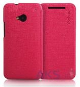 Чехол Yoobao Slim leather case for HTC One Red (PCHTCONE-SRD)