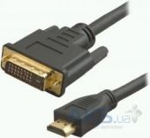 Кабель Atcom DVI-HDMI 1.8m (AT3808)
