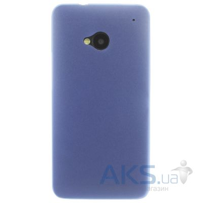 Чехол Perfektum UltraThin HTC One (M7) Mate Blue