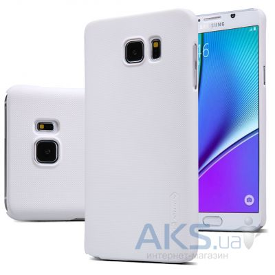 Чехол Nillkin Super Frosted Shield Samsung N920 Note 5 White