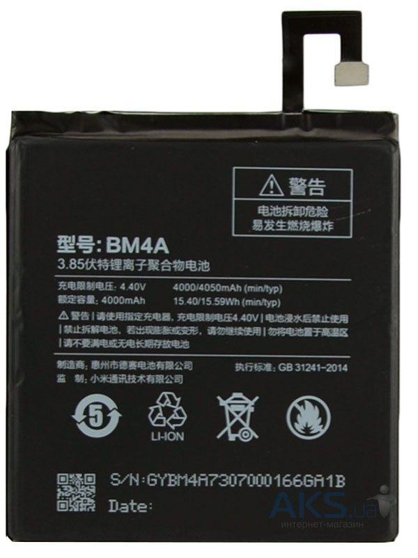 Xiaomi греется батарея купить glasses недорогой во владикавказ