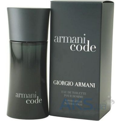 Giorgio Armani Code Pour Homme Туалетная вода 125 мл