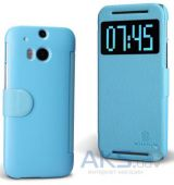 Вид 2 - Чехол Nillkin Fresh Leather Series HTC One M8 Blue