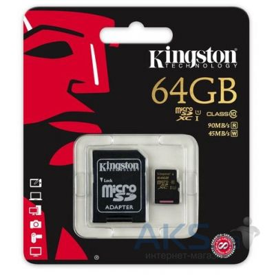 Карта памяти Kingston 64GB microSDXC Class 10 UHS-I R90/W45MB/s + SD Adapter (SDCA10/64GB)