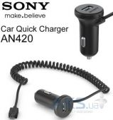 Зарядное устройство Sony Car Quick Charger micro USB (AN420) Original