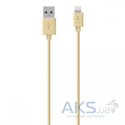 Кабель USB Belkin Lightning to USB ChargeSync Cable for iPhone 1.2m Gold (F8J023bt04-PKhc)