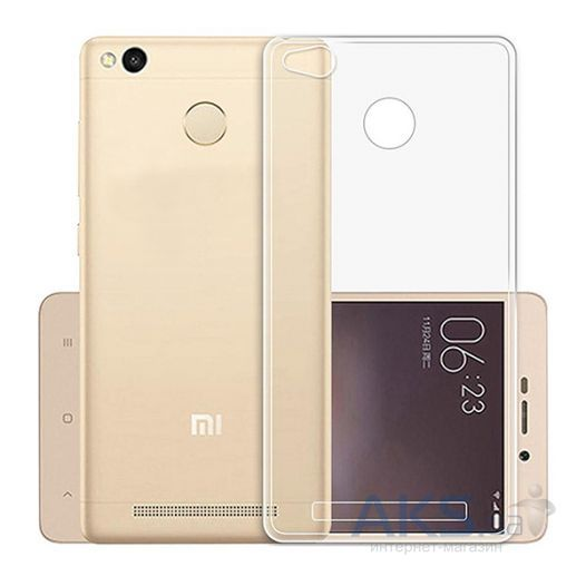 Чехол Original Ultra Thin TPU Xiaomi Redmi 3 Pro, Redmi 3S Transparent