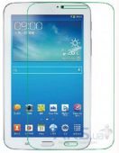 Защитное стекло Tempered Glass 0.3 Samsung T310 Galaxy Tab 3 8.0