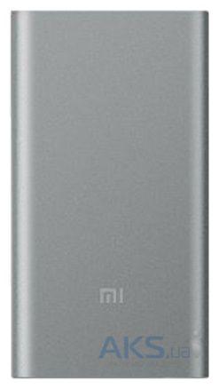 Внешний аккумулятор Xiaomi Mi Power Bank 2 10000mAh Silver