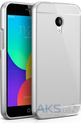 Чехол MSVII Metal Series Meizu M2, M2 Mini Silver