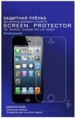 Защитная пленка ScreenGuard Fly IQ446 Magic Clear