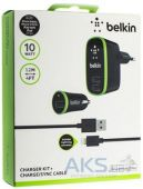 Зарядное устройство Belkin 2 USB Home Charger+Car Charger+Micro Usb Black